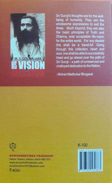 His Vision Mission -M.S.Golwalkar