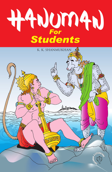 Hanuman for Students