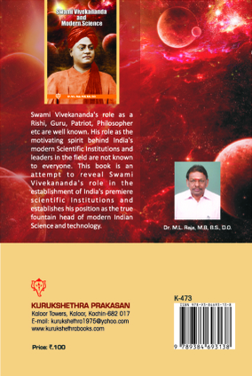 Swami Vivekananda and Modern Science
